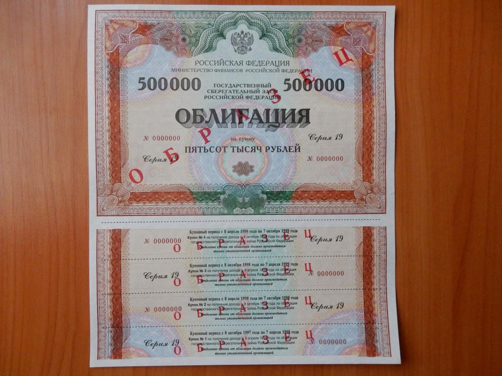 приору в кредит в москве
