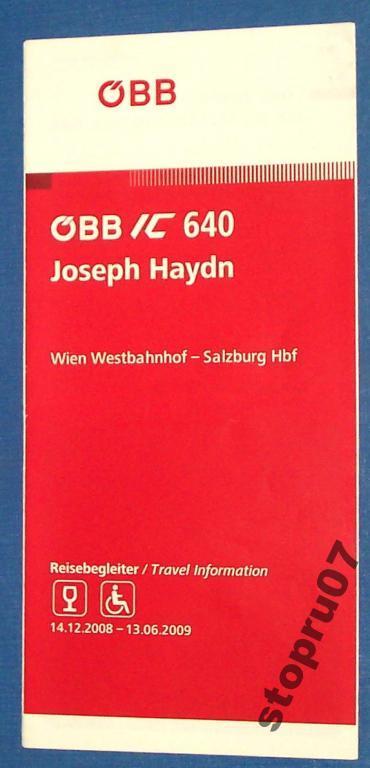 Reisebegleiter ÖBB информационная карта пассажира австрийской ж/д 2