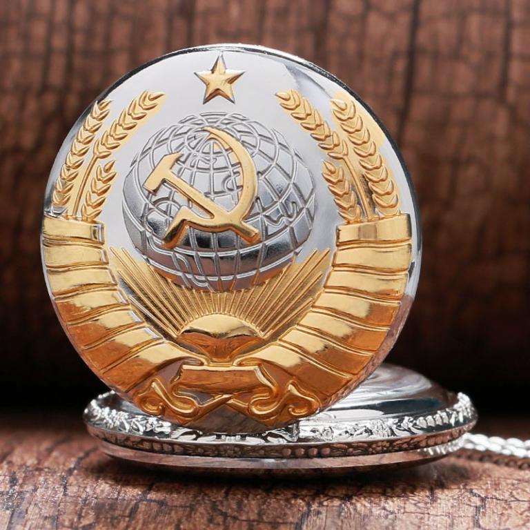 Карманные Часы *Герб СССР* / 3 варианта.