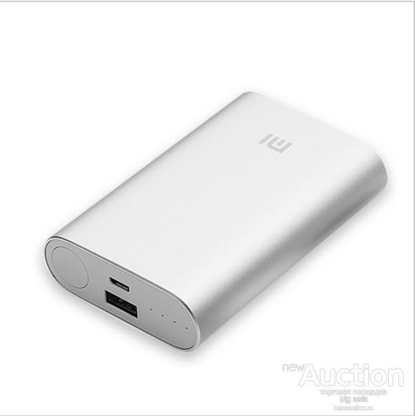 Внешнее зарядное устройство Xiaomi 10000 мАч