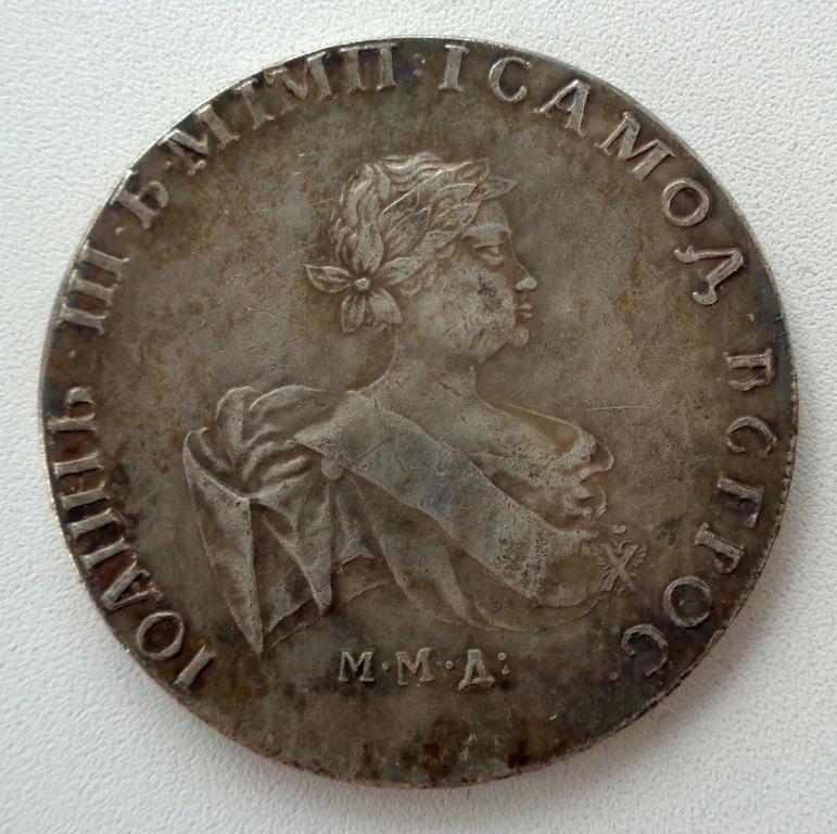 Россия 1 рубль Иоанн III 1741 М.М.Д.