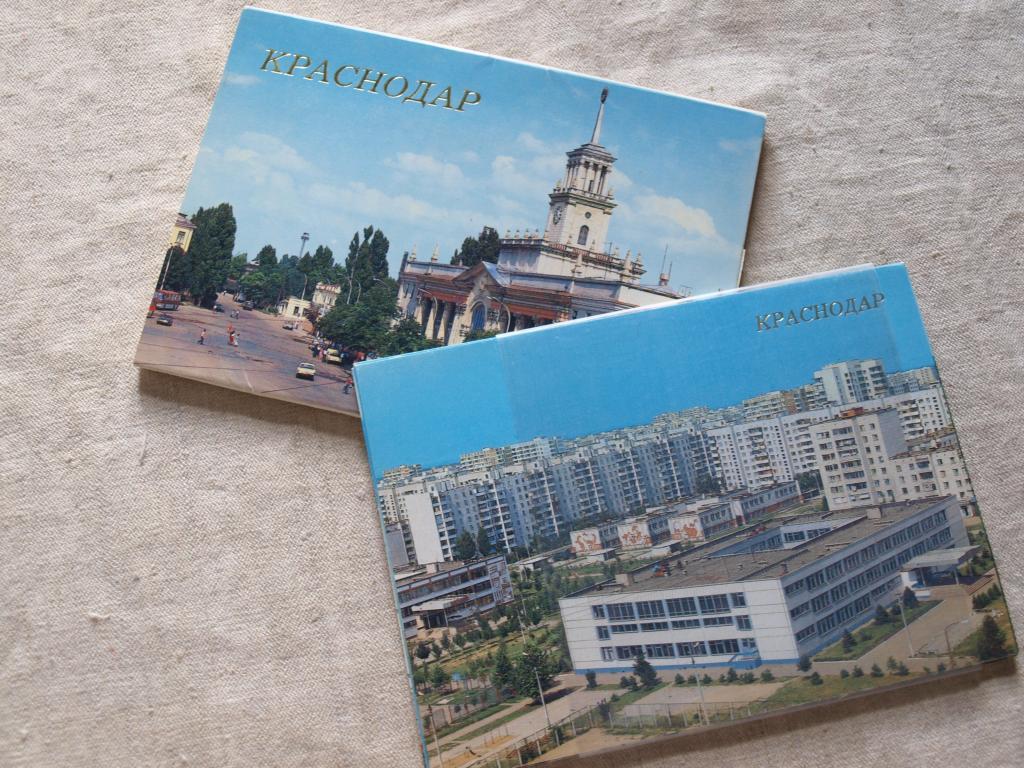 Набор открыток в краснодаре, днем рождения