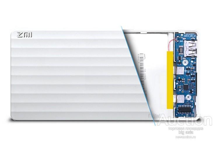 Xiaomi  внешнее зарядное устройство на 10000mAh с функцией быстрой зарядки