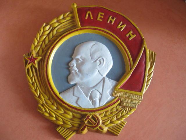 НАСТЕННАЯ ПЛАКЕТКА  ОРДЕН ЛЕНИНА  СИЛУМИН  .РАССКРАС
