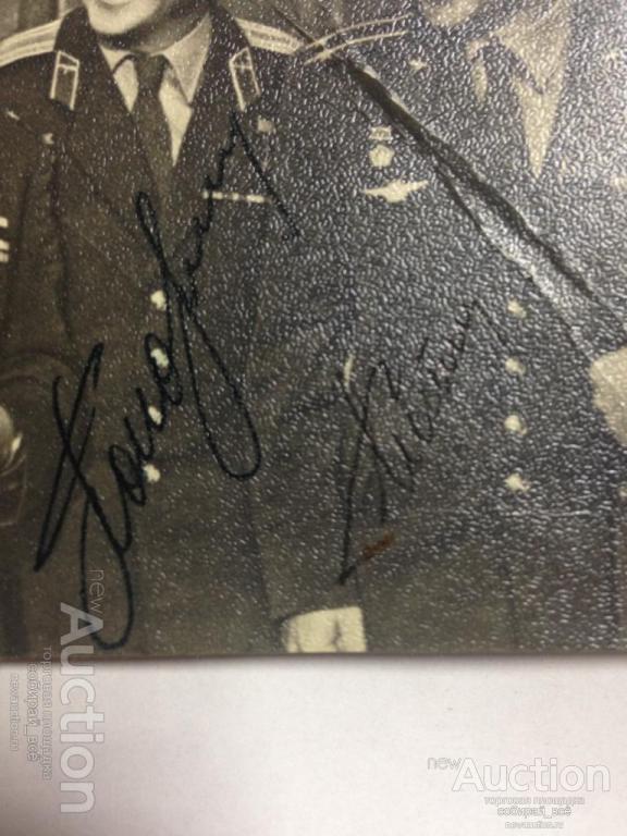 Ранне фото космонавтов, 3 автографа(Гагарин, Попович, Титов)   (Н)