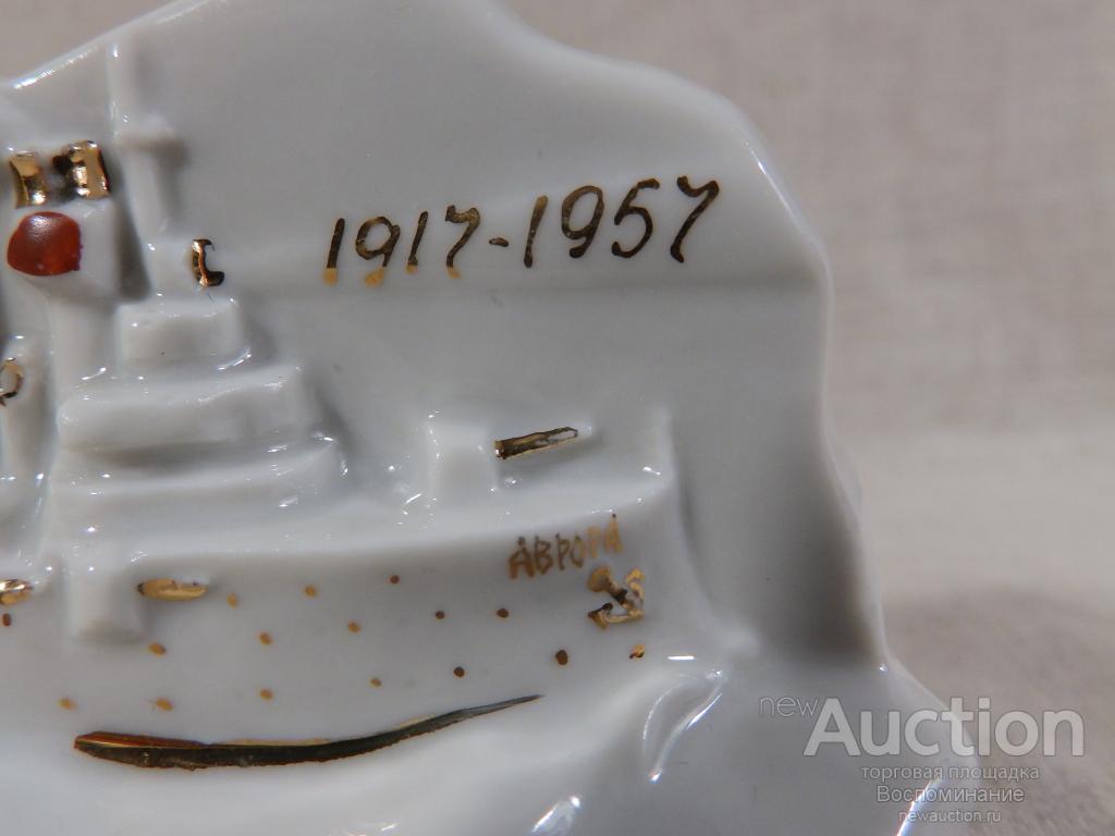 ▶RRR Статуэтка плакетка миниатюра «Крейсер АВРОРА» Барановка 50-е ОРИГИНАЛ агитация фарфор СССР ЛЮКС