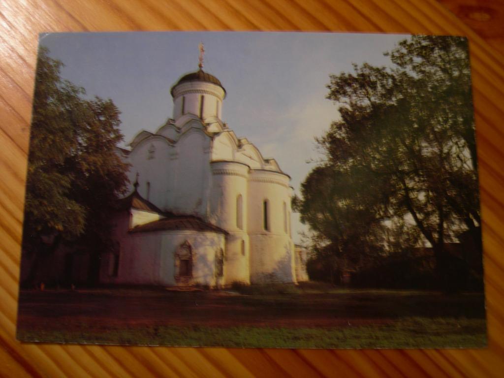 Открытка города владимир