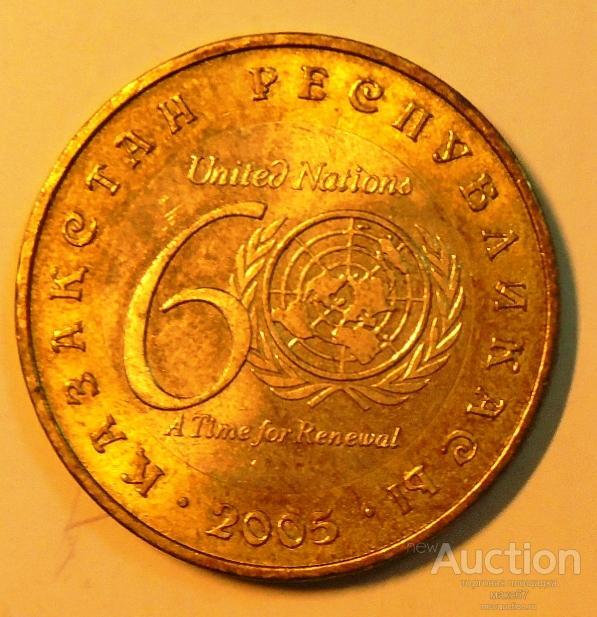 """Казахстан 100 тенге 2005 г. """"60 лет ООН"""""""