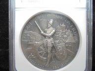 Медаль - Стрелкового Фестиваля 1887 г. Контон Женева.
