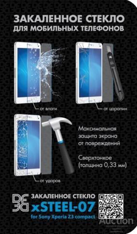 Защитное стекло DF xSteel-07 для Sony Xperia Z3 Compact