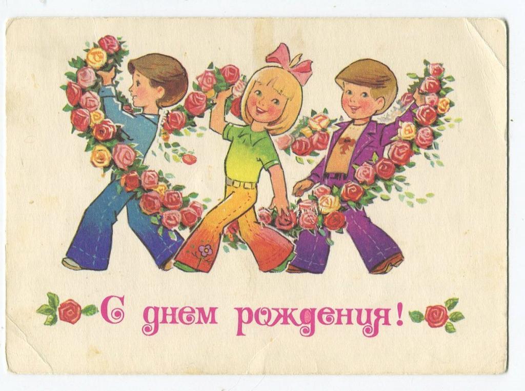 нашли мертвой день рождения 4 июня 1978 орехово-зуевского р-на карте