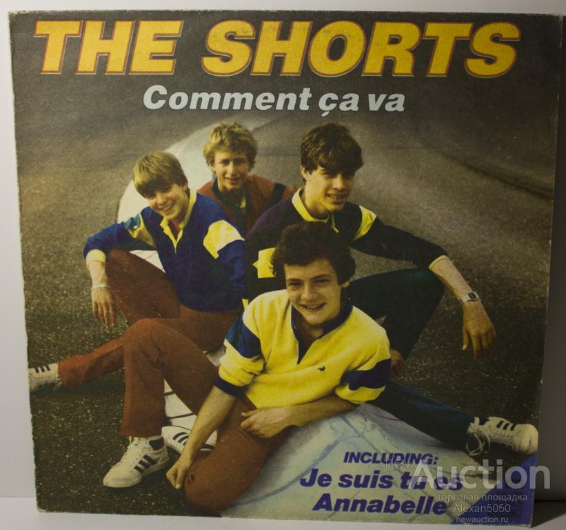 Пластинкa THE SHORTS Comment ca va