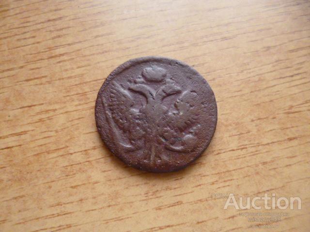 Деньга 1744г. в коллекцию