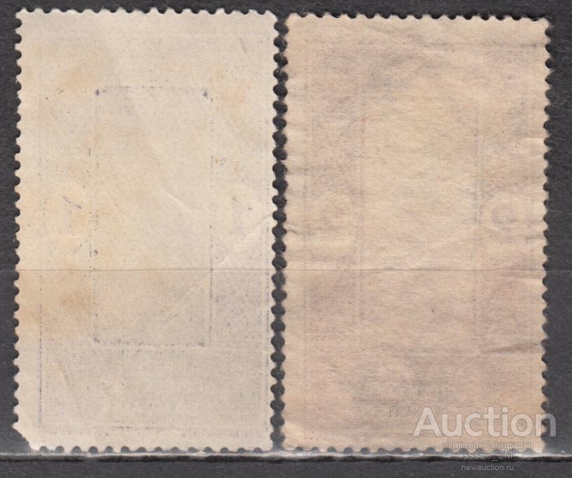 Дагомея 1913 сбор кокосов Mi42,43 MNH помяты