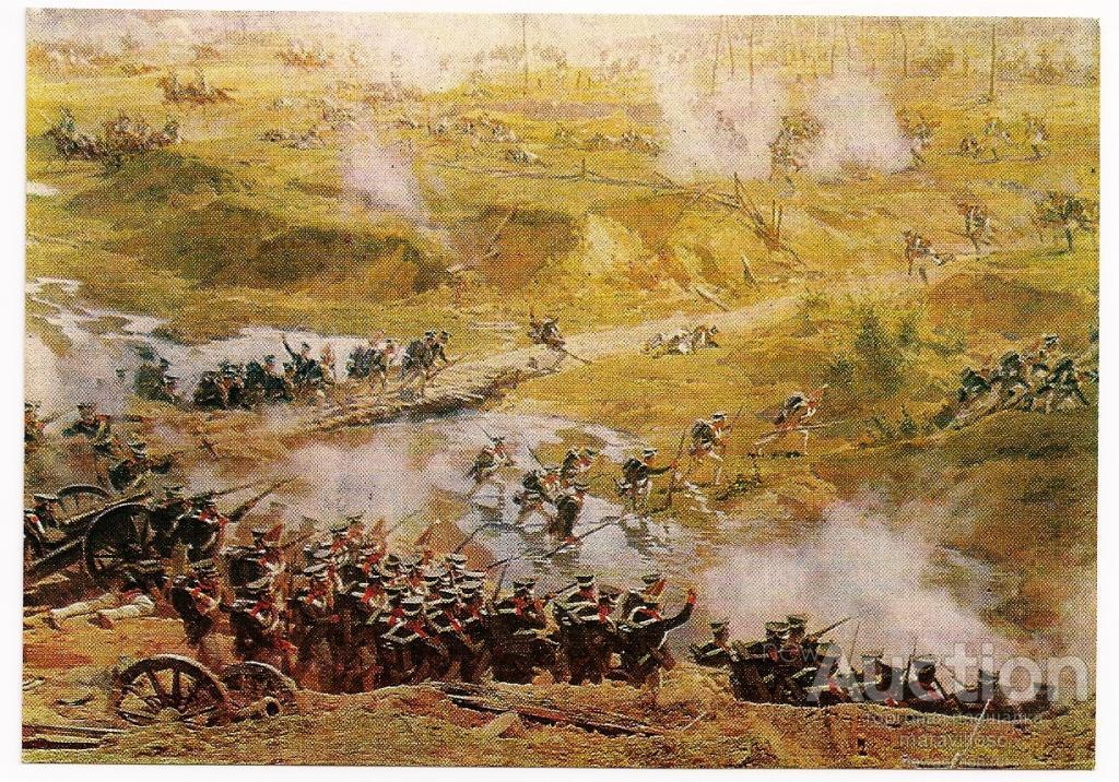 Автомобили открытки, открытки бородинская битва