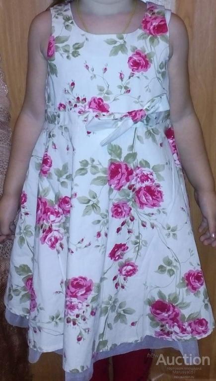Платье Pick Ouic