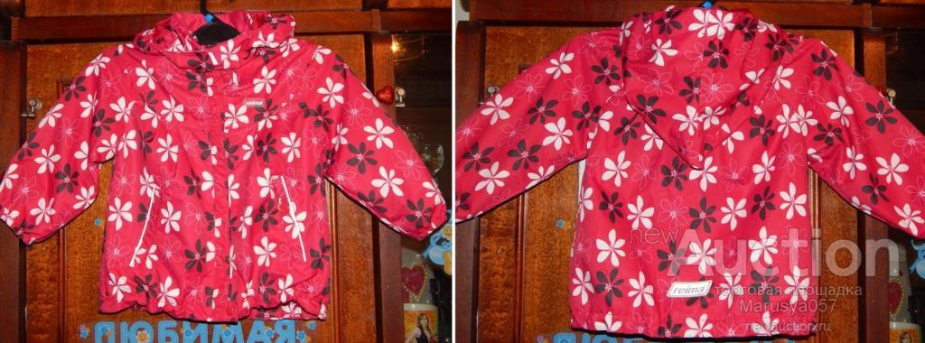Куртка демисезонная Reima Cerci