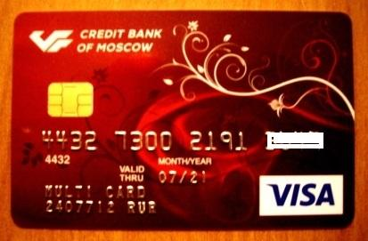 национальный кредит нижний новгород