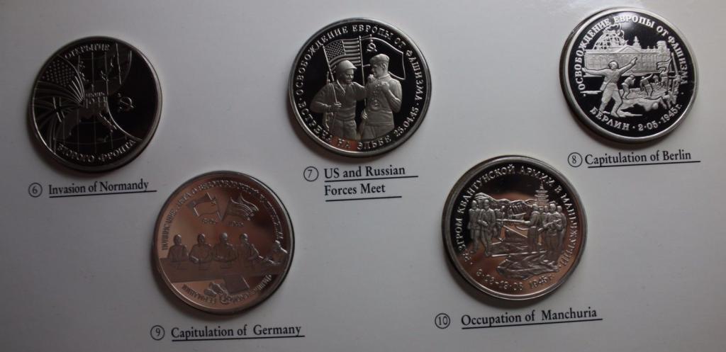 Набор 3 рубля 1991 1992 1993 1994 1995 50 лет победы Вторая мировая война 10 монет буклет