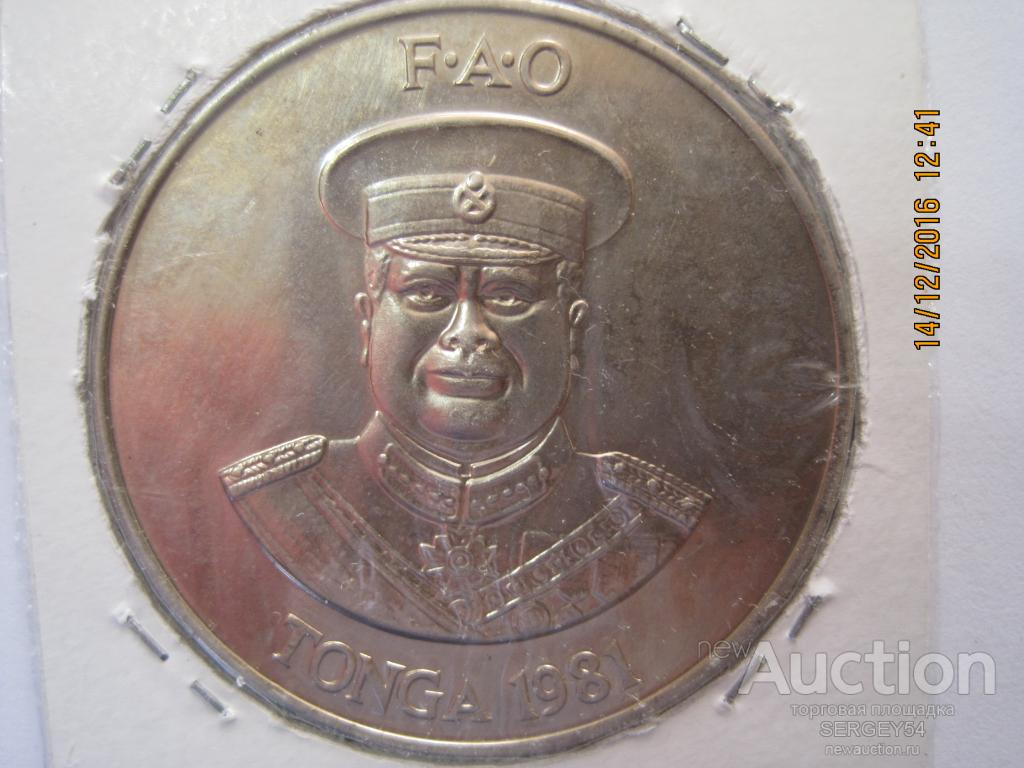 2 ПААНГА 1980 г ТОНГА Ф.А.О