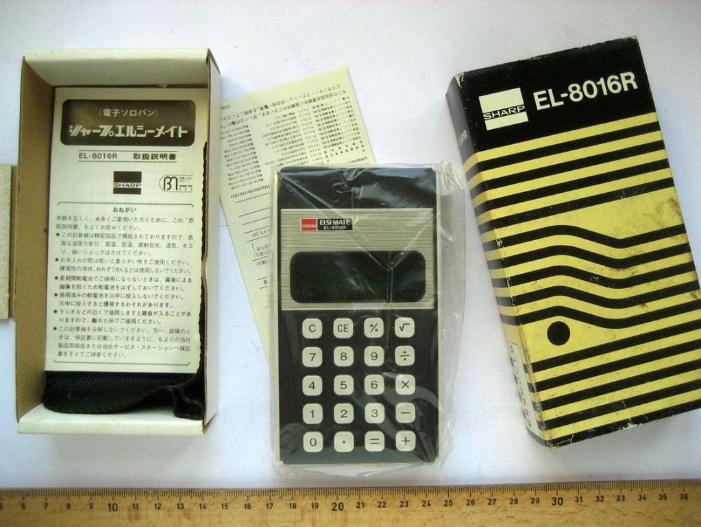 Manuale sharp el-334e
