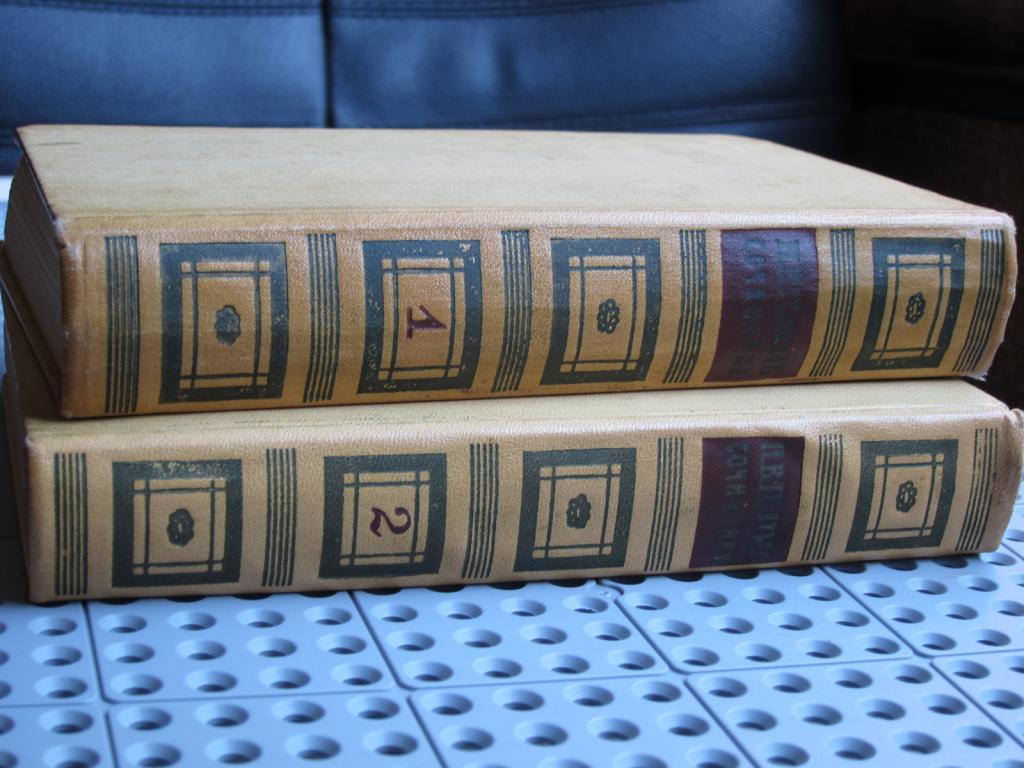 Н.В. Гоголь - Сочинения (2 тома)