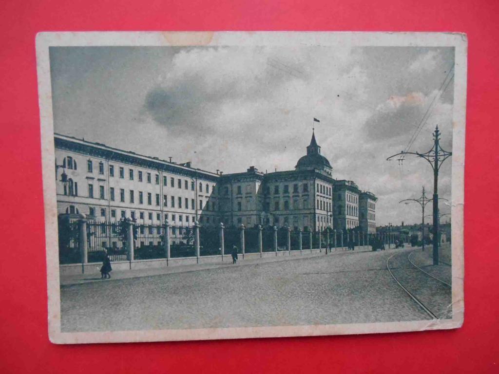 Новосибирск печать, открытка дворец труда