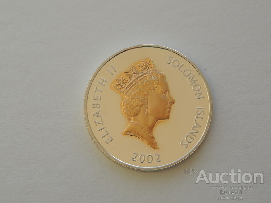 5 долларов 2002 г. Соломоновы острова. Аg 925, позолота!