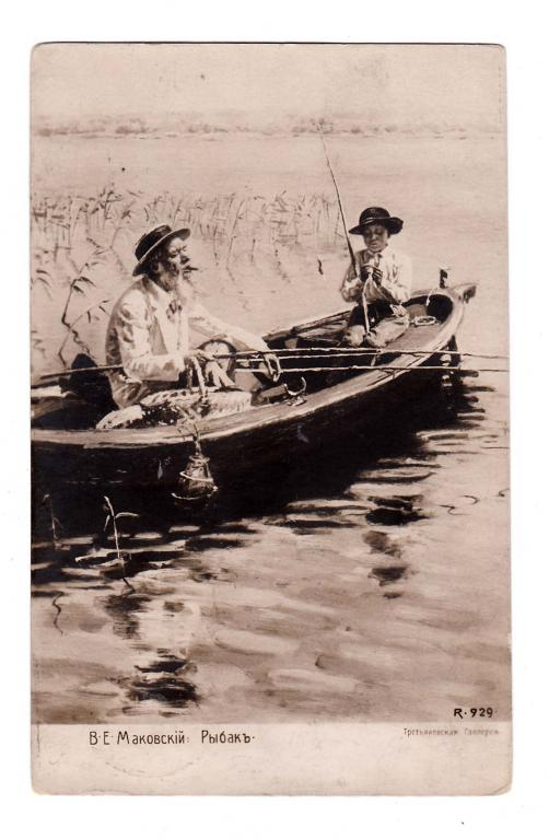 Маковский рыбак финляндия картина