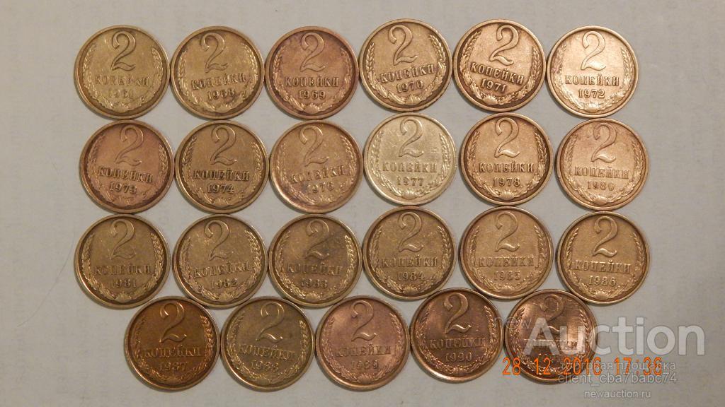 Набор монет по 2 копейки (23 шт).
