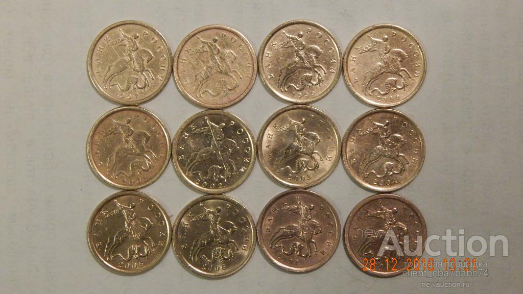 Набор монет по 10 копеек (12 шт)спмд.