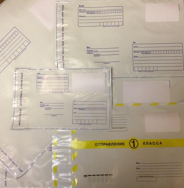 Конверт пластиковый почтовый 140х162 100шт.
