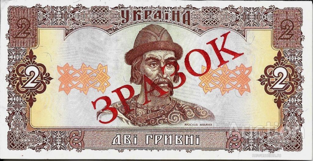 кто изображен на деньгах украины комплекты термобелья Купить