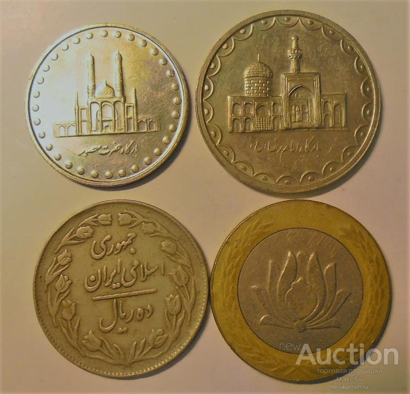 4 большие монеты Ирана — купить в Красноярске. Состояние: IV ... | 768x799