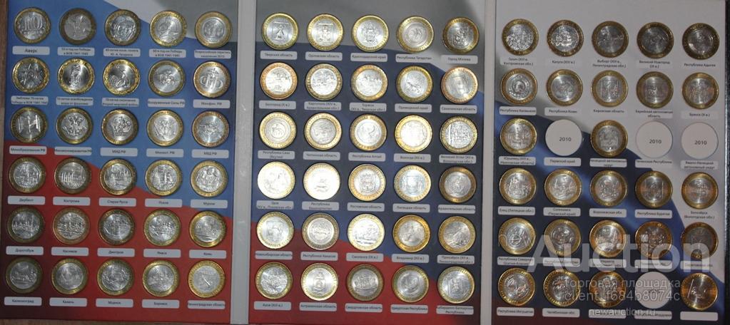 Набор биметаллических монет в альбоме 86 шт 2000-2016