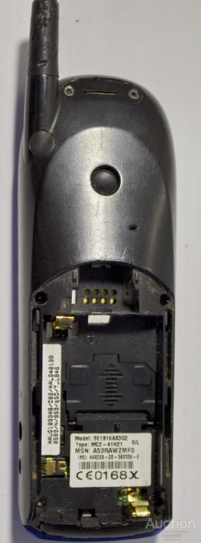 Motorola Talkabout T180