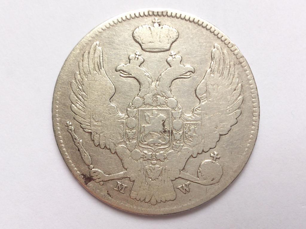 30 копеек 2 злотых 1838 денежная единица белиз