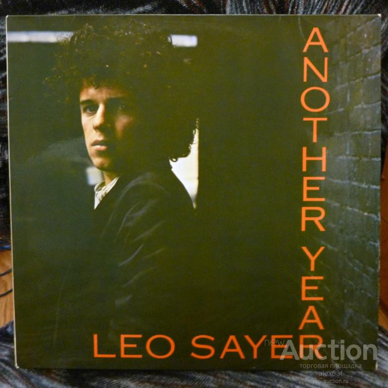 Leo Sayer 1975 Another Year Germany