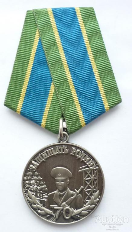 """Погранвойска """"70 1939 2009 Пограничное управление по Республике Карелия"""" Вариант-серая"""