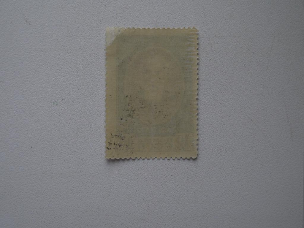 ссср 1957г -Бах (Лин.12_1/2 _ С КЛЕЕМ)