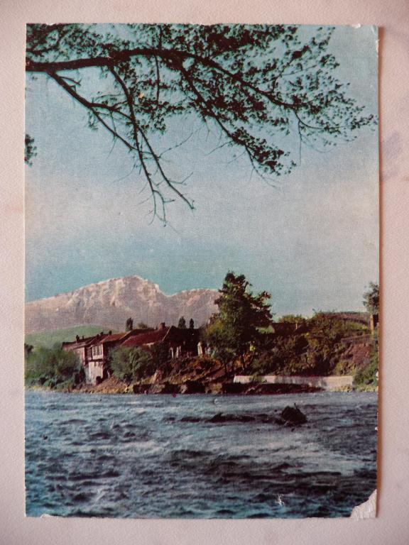 Орджоникидзе открытки 93