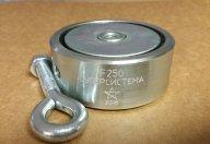 Магнит поисковый двухсторонний F250х2
