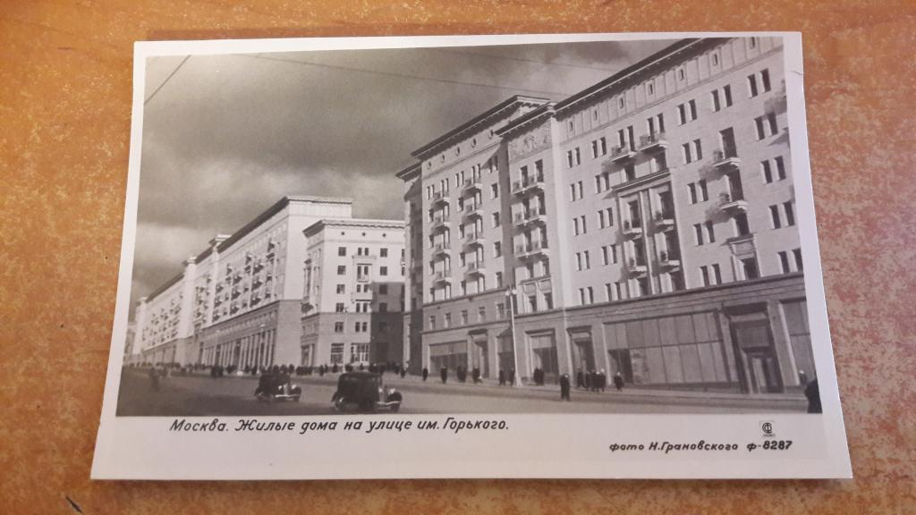 резка открытки улицы горького подскажите, подойдет для