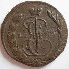1 копейка 1763 года ЕМ. Перечекан из 2 коп 1762 года.Редкая монета.Гарантия подлинности. Для России
