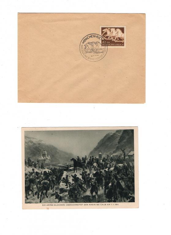 почтовые карточки и конверты 3-го рейха (пропаганда)