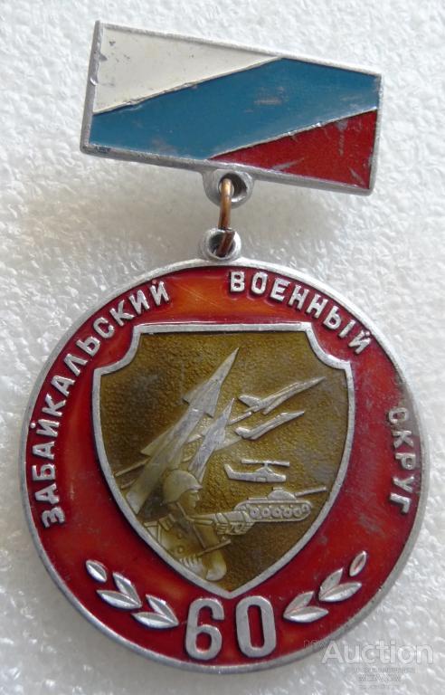 фото забайкальский военный округ глистов человека