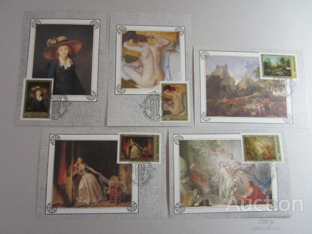 Набор открыток шедевры мировой живописи