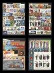 !!!Россия 2016 г. Полный годовой набор марок, блоков и МЛ+стандарт+надпечатки(Гагарин, Титов)**