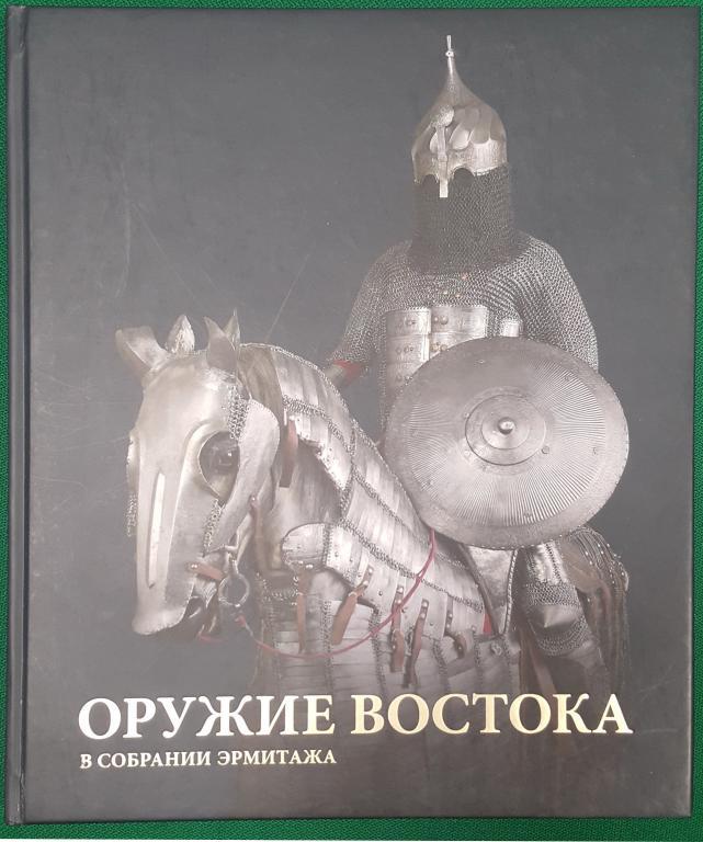 Хачатурян история мировых цивилизаций скачать бесплатно pdf
