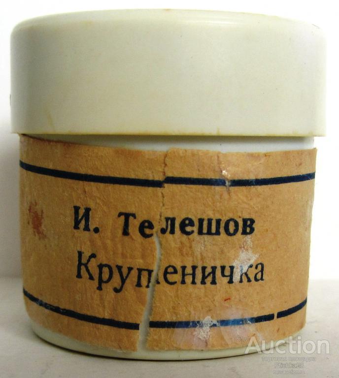 Диафильм Крупеничка